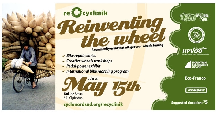 Photo of Recyclinik poster